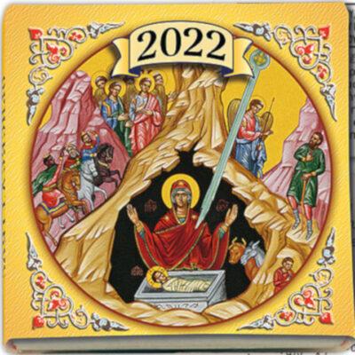 H2_thriskeftikos_2022_